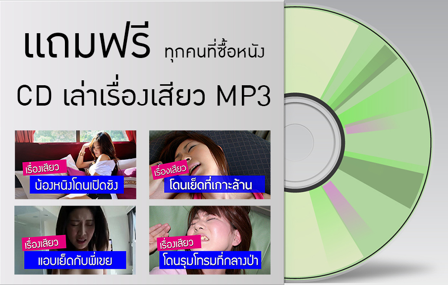 https://www.dvdthai18.net/cd3.jpg